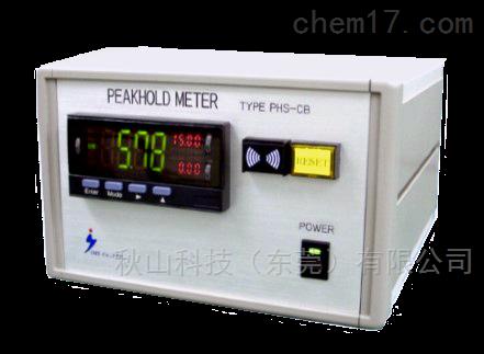 日本ims具有自动触发功能的峰值电流表