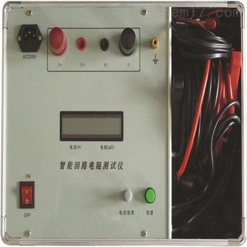 电力承试四、五级资质/回路电阻测试仪报价