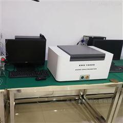 欧盟 ROHSROHS检测仪,环保分析仪,rohs六项测试仪器