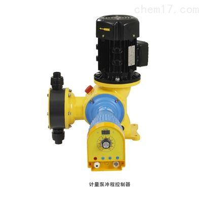 计量泵冲程控制器