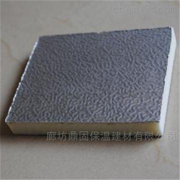 1200*600阻燃聚氨酯保温板供应商批发定制