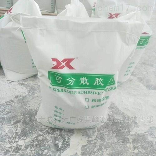 抗裂  粘接  通用型树脂胶粉  环保 产品
