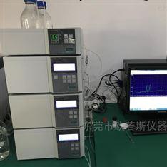 ROHS检测仪器 ,Rohs2.0新增邻苯测试仪