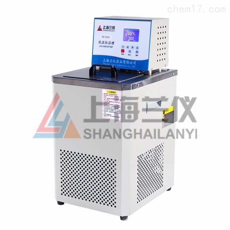 恒温水槽丨定制恒温槽丨恒温水槽丨定制恒温水槽丨上海恒温水槽厂家