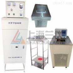 气体光化学反应器厂家价格 上海兰仪品牌