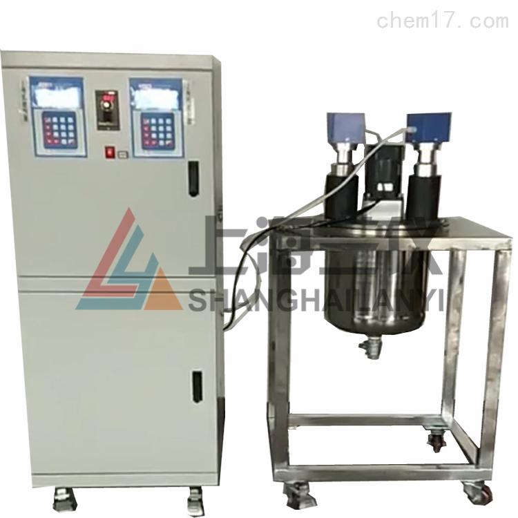 石墨烯等超声波乳化分散器 萃取 中试生产型