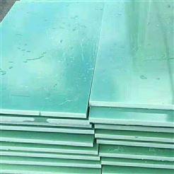 FR-4水绿色环氧板