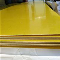 FR-4黄色玻纤板加工 FR-4水绿色绝缘板厂家