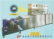 HA121-50-01-C / HA221-50-10-C