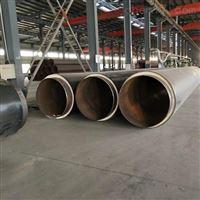 平城区聚氨酯预制直埋保温无缝钢管厂家