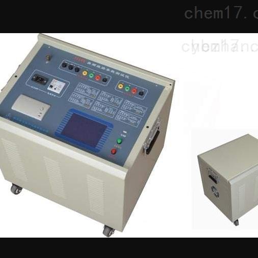 合肥市承试电力设备异频CT分析系统