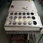 HH-18/S18十八孔數顯恒溫水浴鍋
