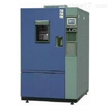 CC-1002可程式恒溫恒濕試驗機