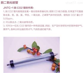 脱二氧化碳管流量计密封圈气路管样品瓶