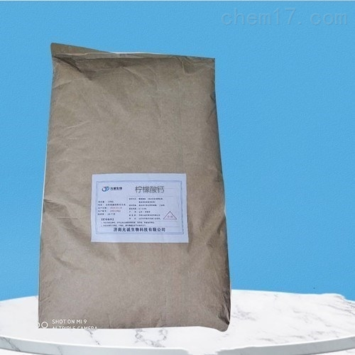 柠檬酸钙营养强化剂量大优惠