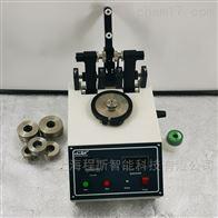 csi-2201地砖耐磨试验机/测试仪
