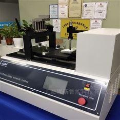 Taber710五指刮擦测试仪