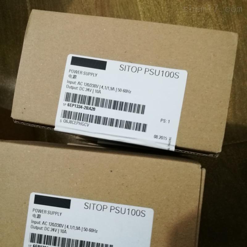 绥化西门子SITOP电源模块代理商