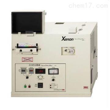 SPX老化黄度试验箱