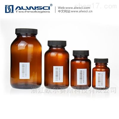 C0000000定制条码样品瓶棕色容量瓶广口窄口试剂瓶