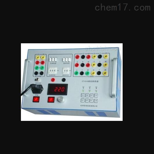 浙江省承试电力设备继保模拟断路器