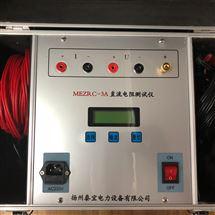 10A直流电阻测试仪江苏