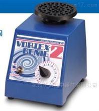 Vortex-Genie2旋涡混合器