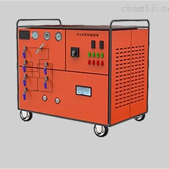 山东省承试电力设备SF6气体冲放及回收装置