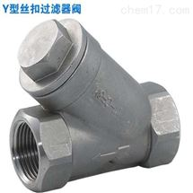 GL11W-16PY型絲扣過濾器