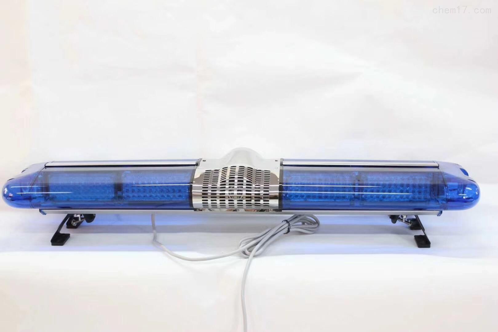 1.2米长排警示灯  红蓝警灯警报器