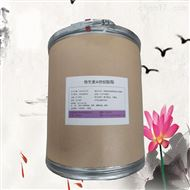 食品級維生素A棕櫚酸酯工業級 營養強化劑