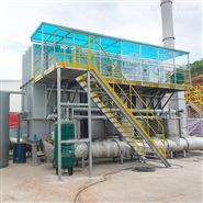 涂装工厂废气治理方案