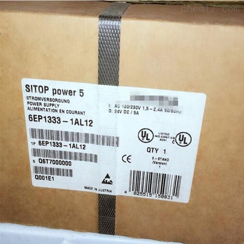 安阳西门子SITOP电源模块代理商