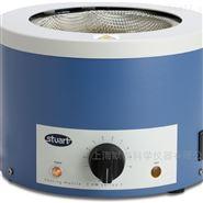 英国Stuart HM系列加热套50ml-1000ml电热套