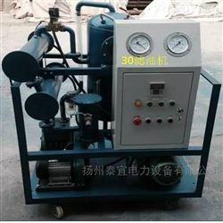 150L真空滤油机扬州生产商