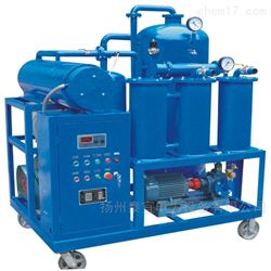 双级真空滤油机扬州生产商
