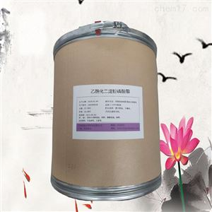 食品级乙酰化二淀粉磷酸酯工业级 增稠剂