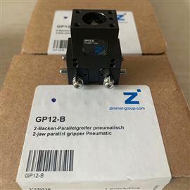 GPD5003N-00-A提供技术参数3指定心气抓手GPD5000系列