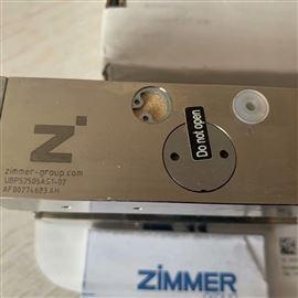 HWR63F-B优惠服务来一套ZIMMER气缸工具快换HWR系列