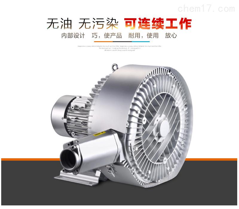 多段式旋涡气泵