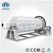 小型铝灰球磨机设备厂家质量