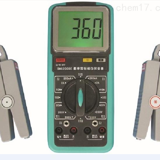 办理承试五级电力设施许可证要多少钱