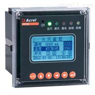 ARCM200L-J4T12多回路剩余電流監控裝置  漏電溫度監測