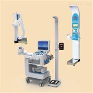 公卫体检机健康管理智能体检一体机