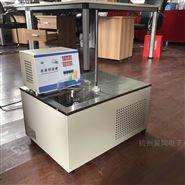岳阳市聚同品牌卧式低温循环恒温水浴锅