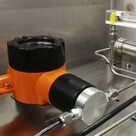 SFM-CT-300W智能化安全检测仪器/气体在线分析仪
