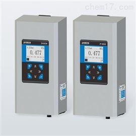 ZY-ZD20低量程在线浊度分析仪