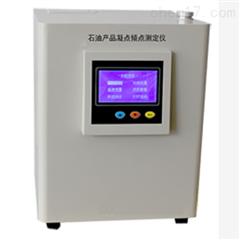 SH113A-2油品凝点倾点测定仪源头货源SH113A