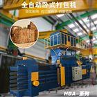 HBA40-7272废旧轮胎大型卧式打包机可配输送带