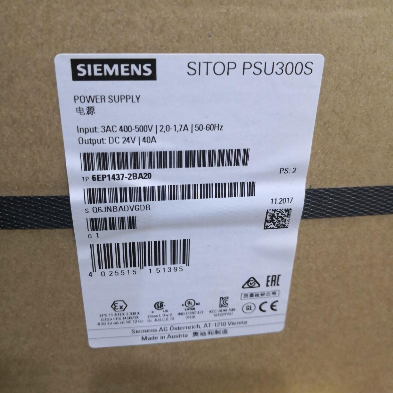 襄阳西门子SITOP电源模块代理商